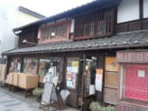 Yokotaya
